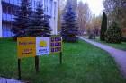 """Priežu mežu gaiss un  pastaigas mežā vai ezera krastā, tas viss sagaida sanatorijas """"Värska"""" apmeklētājus. Foto: www.spavarska.ee 1"""