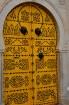 Vecpilsētas durvis. Vairāk informācijas www.remirotravel.lv 4