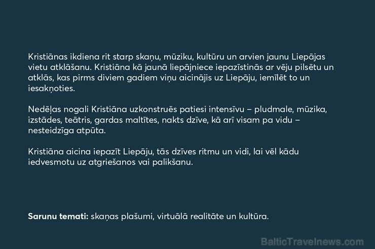Liepājas pilsēta ikvienam Latvijas iedzīvotājam piedāvā iespēju atbraukt ciemos pie īstiem liepājniekiem un pavadīt neaizmirstamu nedēļas nogali Liepā 251129