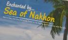 Taizemes tūrisms iepazīstina Latvijas tūrisma aģentūras ar jauniem ceļojuma piedāvājumiem 38
