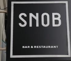 Tūrisma firma «Cruiselines» pie brokastu galda restorānā «Snob» iepazīstina ar  premium klases kruīzu kompāniju «Ponant» 31