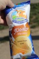 Karačaja-Čerkesijas republikā ēdienā tiek akcentēts garšīgs šašliks, bet augļus un dārzeņus ieved galvenokārt no citurienes. Atbalsta: Magtur 14
