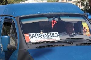 Karačaja-Čerkesijas republikā ēdienā tiek akcentēts garšīgs šašliks, bet augļus un dārzeņus ieved galvenokārt no citurienes. Atbalsta: Magtur 35