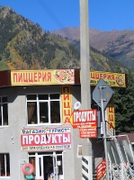 Travelnews.lv apceļo ar mikroautobusu Karačaja-Čerkesijas republiku. Atbalsta: Magtur 4