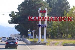 Travelnews.lv piefiksē dažus fotomirkļus Karačajevskas pilsētā, kas atrodas Ziemeļkaukāzā. Atbalsta: Magtur 1