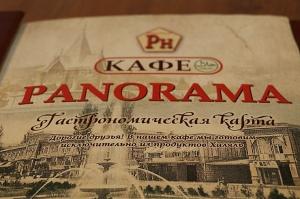 Travelnews.lv nakšņo Kislovodskas viesnīcā «Panorama Hotel». Atbalsta: Magtur 11