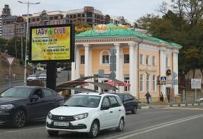Travelnews.lv nakšņo Kislovodskas viesnīcā «Panorama Hotel». Atbalsta: Magtur 21