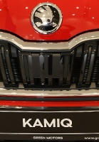 «Green Motors» svin 2 gadu jubileju un prezentē jaunu modeli «Škoda Kamiq» 20