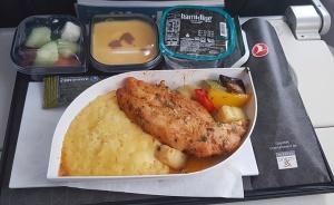 Travelnews.lv ar lidsabiedrību «Turkish Airlines» lido Rīga - Stambula - Dubaija 4