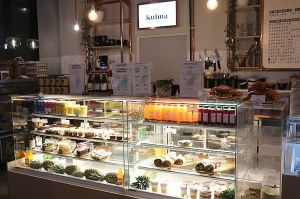 Travelnews.lv Helsinkos apmeklē «Paulig» kafijas grauzdētavu un kafejnīcu «Kulma» 10