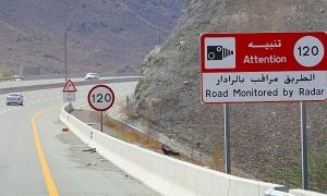 Travelnews.lv iepazīst Šārdžas emirāta lieliskos lielceļus ar 120 km/h. Atbalsta: VisitSharjah.com un Novatours.lv 10