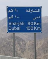 Travelnews.lv iepazīst Šārdžas emirāta lieliskos lielceļus ar 120 km/h. Atbalsta: VisitSharjah.com un Novatours.lv 17