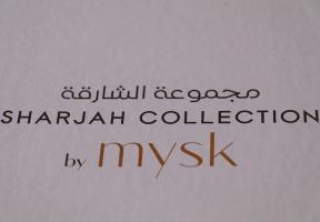 Tuksnesī apmeklējam un pusdienojam Šārdžas emirātu viesnīcā «Al Badayer Oasis», kas pieder emirāta īpašo naktsmītņu kolekcijai «Mysk  Sharjah Collecti 15