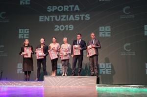 Travelnews.lv piedāvā dažus fotomirkļus no «Ogres novada Sporta laureāts 2019» 16