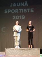 Travelnews.lv piedāvā dažus fotomirkļus no «Ogres novada Sporta laureāts 2019» 27