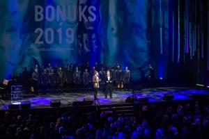 Balvas par aktivitātēm, darbu un sasniegumiem latgaliskajā kultūrā «Latgales vēstniecībā GORS» Rēzeknē pasniedz jau divpadsmito reizi 25