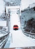 Leģendārā Audi pilnpiedziņas sistēma quattro šogad svin 40 gadu kopš tās prezentācijas Audi quattro modelī 1980. gadā 7
