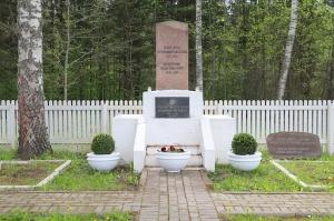 Travelnews.lv apceļo Viļakas novadu - Vēršu kalns, Baltā Brieža mototrase, partizānu vietas, nošauto ebreju piemiņas vietu 27