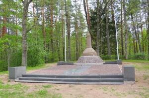 Travelnews.lv apceļo Viļakas novadu - Vēršu kalns, Baltā Brieža mototrase, partizānu vietas, nošauto ebreju piemiņas vietu 28