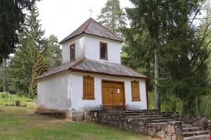 Travelnews.lv apceļo Viļakas novadu - Vēršu kalns, Baltā Brieža mototrase, partizānu vietas, nošauto ebreju piemiņas vietu 30