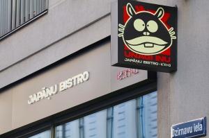 Travelnews.lv iepazīst jaunatklāto japāņu virtuves bistro «Unagi Inu» Rīgā 1