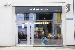Travelnews.lv iepazīst jaunatklāto japāņu virtuves bistro «Unagi Inu» Rīgā 48